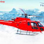 Летайте с компанией AeroDombay на особых условиях!