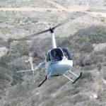 Завод Robinson уже принимает заказы на новый R44 Cadet